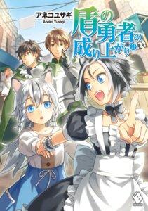 Rating: Safe Score: 6 Tags: animal_ears armor maid tagme tate_no_yuusha_no_nariagari User: kiyoe