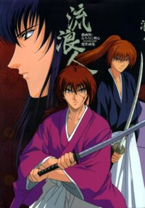 Rating: Safe Score: 5 Tags: himura_kenshin rurouni_kenshin yukishiro_tomoe User: Feito