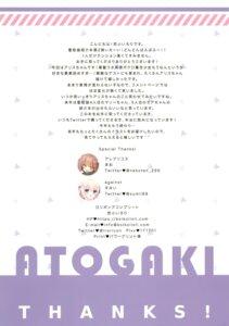Rating: Questionable Score: 3 Tags: koiko_irori User: kiyoe