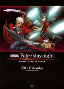 Rating: Safe Score: 12 Tags: archer calendar fate/stay_night ishihara_megumi sword thighhighs toosaka_rin User: drop