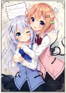 Rating: Safe Score: 69 Tags: eterna-radiare gochuumon_wa_usagi_desu_ka? hoto_cocoa kafuu_chino riichu waitress User: Twinsenzw