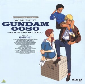 Rating: Safe Score: 1 Tags: bernard_wiseman christina_mackenzie disc_cover gundam gundam_0080 izuruha_alfred User: Radioactive