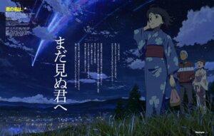 Rating: Safe Score: 30 Tags: kimi_no_na_wa miyamizu_mitsuha natori_sayaka nishimura_takayo teshigawara_katsuhiko yukata User: drop