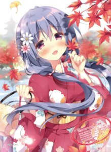 Rating: Safe Score: 46 Tags: kimono pan possible_duplicate uta_(pan_no_mimi) User: kiyoe