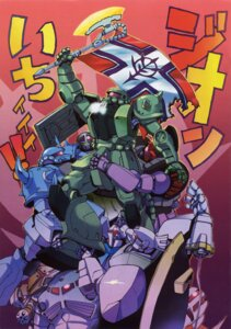 Rating: Safe Score: 3 Tags: gundam mecha mobile_suit_gundam ms-06_zaku_ii tagme User: Radioactive