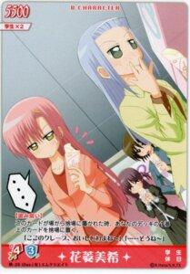 Rating: Safe Score: 5 Tags: ari_m-create asakaze_risa card hanabishi_miki hayate_no_gotoku katsura_hinagiku segawa_izumi User: vita