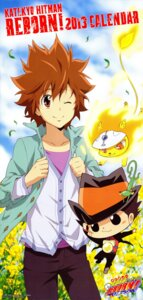 Rating: Safe Score: 5 Tags: calendar katekyo_hitman_reborn! male reborn sawada_tsunayoshi User: Radioactive