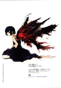 Rating: Safe Score: 10 Tags: dress ishida_sui kirishima_touka screening tokyo_ghoul wings User: care1