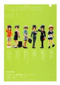Rating: Safe Score: 1 Tags: jpeg_artifacts mibu_natsuki screening tetsudou_musume User: hirosan