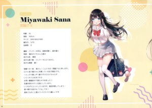 Rating: Safe Score: 31 Tags: ayamy hachigo heels miyawaki_sana seifuku thighhighs User: kiyoe