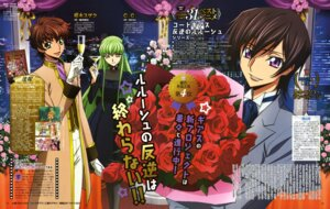 Rating: Safe Score: 14 Tags: c.c. code_geass dress kururugi_suzaku lelouch_lamperouge ono_sayaka User: Radioactive