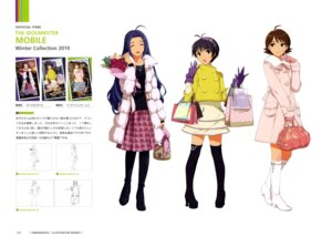 Rating: Safe Score: 9 Tags: annin_douhu hoshii_miki kikuchi_makoto miura_azusa pantyhose screening the_idolm@ster thighhighs User: ohenes