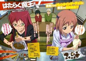 Rating: Safe Score: 18 Tags: ashiya_shirou hataraku_maou-sama! itagaki_atsushi maou_sadao sasaki_chiho valentine yusa_emi User: dansetone