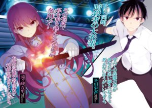 Rating: Safe Score: 14 Tags: hase_neet invincible_virgin_knife sword weapon User: zyll