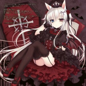 Rating: Questionable Score: 67 Tags: animal_ears dress gothic_lolita heels heterochromia lolita_fashion nuit skirt_lift stockings thighhighs tsukikage_nemu wings User: Twinsenzw