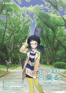 Rating: Safe Score: 7 Tags: kamogawa megane miyako-kun ono_misa pantyhose sweater User: saemonnokami