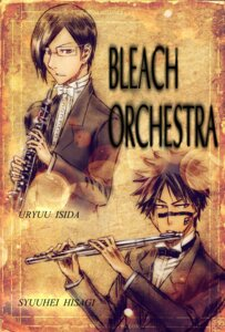 Rating: Safe Score: 4 Tags: bleach ce-8 hisagi_shuuhei male megane uryuu_ishida User: charunetra