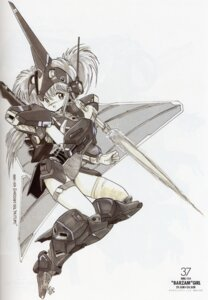 Rating: Safe Score: 3 Tags: akitaka_mika bleed_through mecha_musume monochrome User: withul