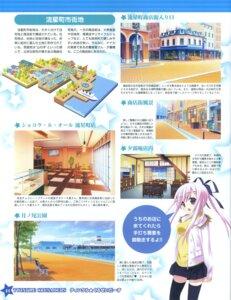Rating: Safe Score: 2 Tags: kannagi_rei landscape text thighhighs twinkle_crusaders yuugiri_nanaka User: admin2