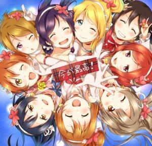 Rating: Safe Score: 39 Tags: ayase_eli hoshizora_rin koizumi_hanayo kousaka_honoka ksk_(semicha_keisuke) love_live! minami_kotori nishikino_maki sonoda_umi toujou_nozomi yazawa_nico User: Mr_GT