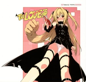 Rating: Questionable Score: 38 Tags: 5_nenme_no_houkago golden_darkness kantoku pantsu to_love_ru User: hecfa