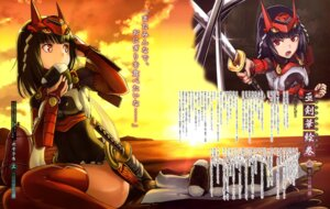 Rating: Questionable Score: 27 Tags: armor doujigiri_yasutsuna sword tea tenka_hyakken thighhighs User: drop