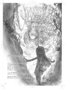 Rating: Questionable Score: 2 Tags: dress horns mecha monochrome sketch tagme tail tsukushi_akihito User: Radioactive