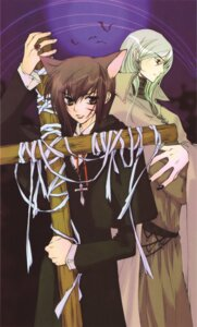 Rating: Safe Score: 2 Tags: agatsuma_soubi aoyagi_ritsuka kouga_yun loveless male screening User: kaitoucoon