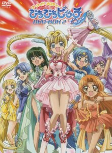 Rating: Safe Score: 5 Tags: cleavage coco disc_cover dress houshou_hanon karen_(mermaid_melody) makida_kazuaki mermaid_melody_pichi_pichi_pitch nanami_luchia noelle seira toin_rina User: Onpu