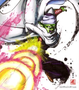 Rating: Safe Score: 15 Tags: dragon_ball piccolo tagme User: drop