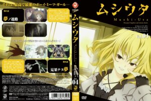 Rating: Safe Score: 3 Tags: annelize_mitake disc_cover mushi_uta ruroo User: Radioactive