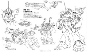 Rating: Safe Score: 6 Tags: gundam gundam_0080 mecha monochrome User: Radioactive