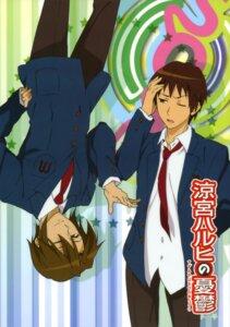 Rating: Safe Score: 10 Tags: koizumi_itsuki kyon male seifuku suzumiya_haruhi_no_yuuutsu User: Share