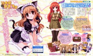 Rating: Safe Score: 15 Tags: animal_ears cleavage cosplay maid nekomimi nogizaka_haruka nogizaka_haruka_no_himitsu seifuku shakugan_no_shana thighhighs User: Radioactive