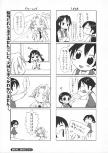 Rating: Safe Score: 2 Tags: 4koma monochrome saxyun sukusuku_suisui User: petopeto
