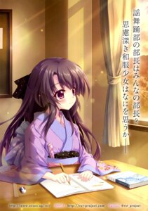 Rating: Safe Score: 49 Tags: izumi_tsubasu japanese_clothes kimono re:stage!_project User: drop