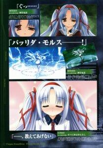 Rating: Safe Score: 11 Tags: 11eyes hagiwara_onsen lass momono_shiori User: syaoran-kun