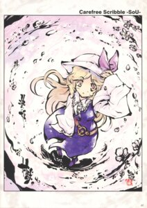 Rating: Safe Score: 10 Tags: sway_wind tokiame touhou watatsuki_no_yorihime User: blooregardo
