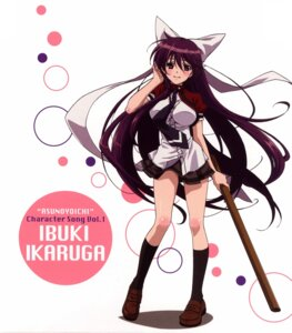 Rating: Safe Score: 20 Tags: asu_no_yoichi disc_cover ikaruga_ibuki morishima_noriko screening seifuku sword User: jeddy