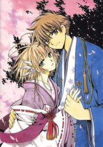 Rating: Safe Score: 8 Tags: clamp kinomoto_sakura li_syaoran tsubasa_reservoir_chronicle User: LulukoVladmont