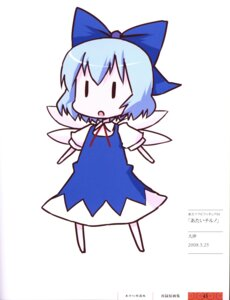 Rating: Safe Score: 13 Tags: chibi cirno daioki touhou User: Radioactive