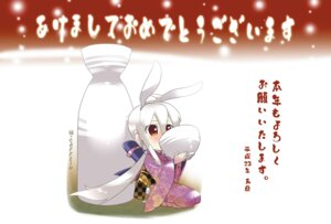 Rating: Safe Score: 10 Tags: animal_ears bunny_ears caffein chibi kimono vocaloid yowane_haku User: fairyren