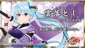 Rating: Safe Score: 7 Tags: armor japanese_clothes kumo-otoshi musk_tiger sword tenka_hyakken wallpaper User: zyll