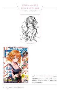 Rating: Safe Score: 4 Tags: cleavage masamune-kun_no_revenge sketch tiv User: Twinsenzw