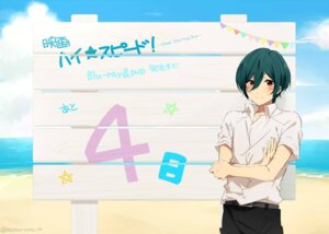 Rating: Safe Score: 6 Tags: free! high_speed! kirishima_ikuya male matsurinnu seifuku User: kunkakun