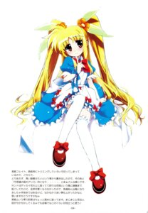 Rating: Safe Score: 9 Tags: fate_testarossa lolita_fashion mahou_shoujo_lyrical_nanoha sato satosute thighhighs User: Radioactive