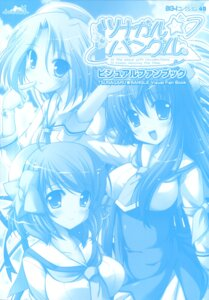 Rating: Safe Score: 6 Tags: ichinose_yuuka mochizuki_maho tsunagaru★bangle windmill yuunagi_juri User: admin2