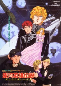 Rating: Safe Score: 4 Tags: annerose_von_grunewald jessica_edwards john_robert_lap legend_of_the_galactic_heroes reinhard_von_lohengramm screening siegfried_kircheis yang_wenli User: Velen