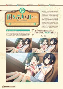 Rating: Questionable Score: 21 Tags: cura digital_version lose maitetsu tagme User: Twinsenzw
