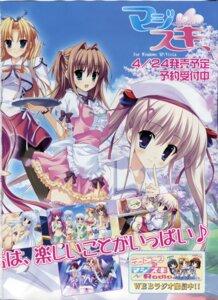 Rating: Safe Score: 5 Tags: amatsu_touko marginal_skip misagiri_kanade mitha miyazaki_yukina moonstone pantyhose User: admin2